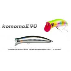 Artificiale KOMOMO II 90 - IMA