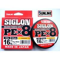 SIGLON  PE X8  Braided  Sunline 150mt. Arancione