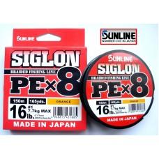 SIGLON PE X8 Braided Sunline 300mt. Arancione